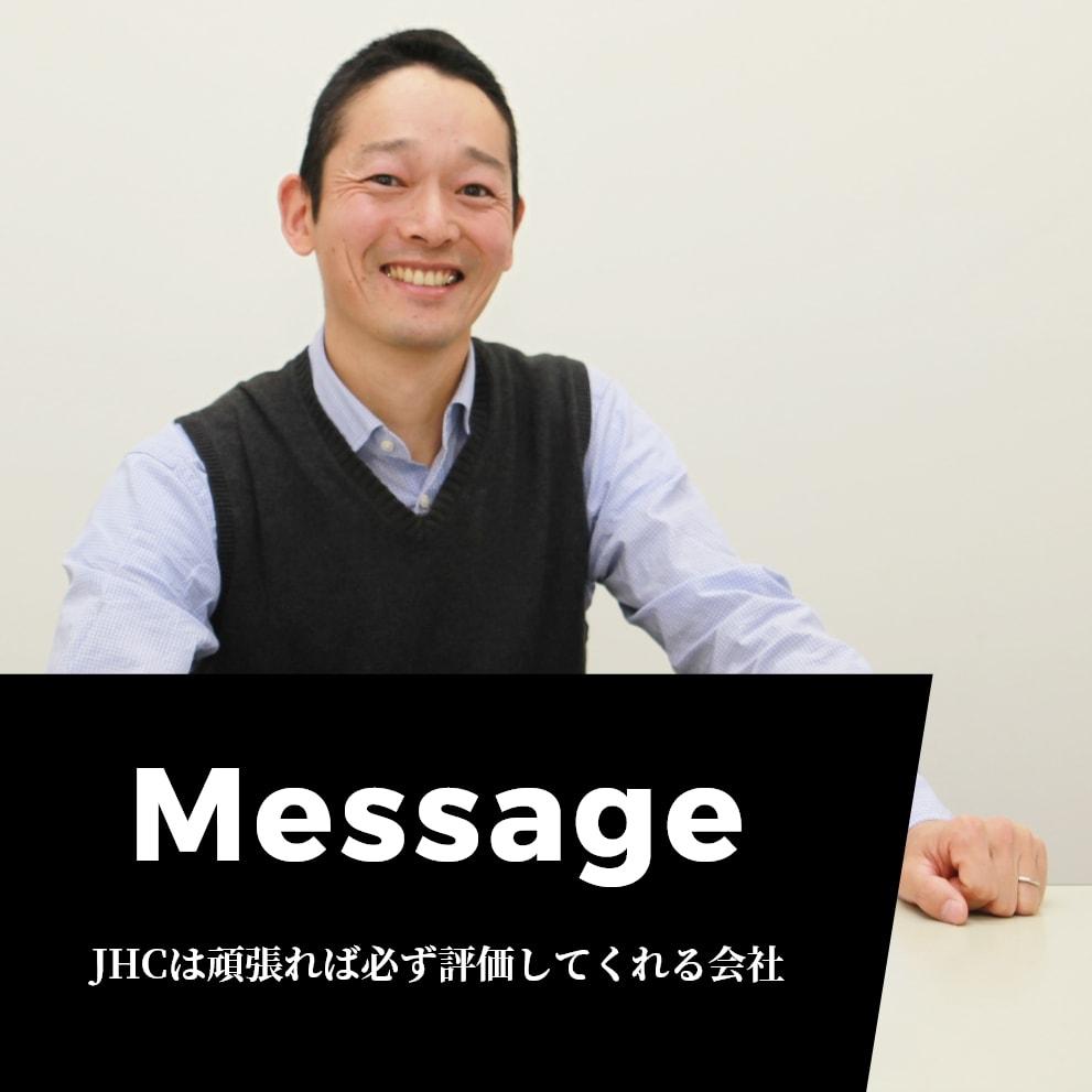 Messageイメージ